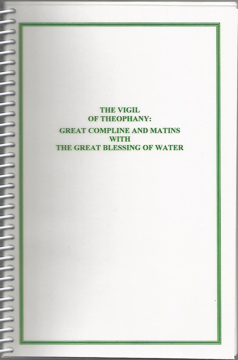 Vigil of Theophany: Great Compline & Matins w/Great Blessing of Water