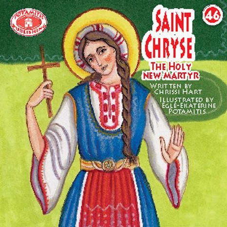 Saint Chryse the Holy New Martyr, Paterikon for Kids 46