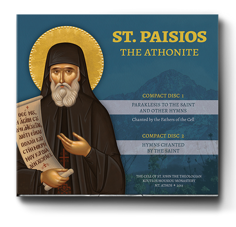 A double CD set dedicated to St. Paisios the Athonite, one of the most beloved Saints of our day, including historic recordings of St. Paisios, himself, chanting at various festal celebrations.