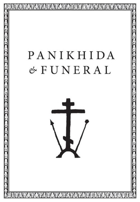 """Introducing the NEW Panikhida & Funeral Service Book. This new edition, based on the """"time-tested"""" 1972 Panikhida by Fr. Igor Soroka, now includes both the Panikhida and Funeral Services along with a new Alternate Music section."""