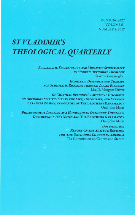 St. Vladimir's Theological Quarterly, Vol. 61, no. 4 (2017)