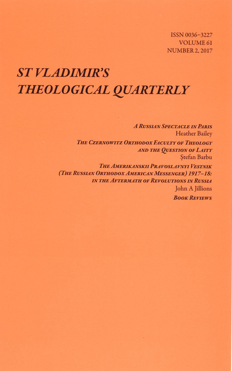 St. Vladimir's Theological Quarterly, Vol. 61, no. 2 (2017)