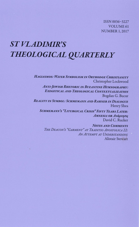 St. Vladimir's Theological Quarterly (Vol. 61, no. 1 - 2017)