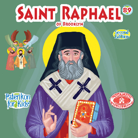 Saint Raphael of Brooklyn