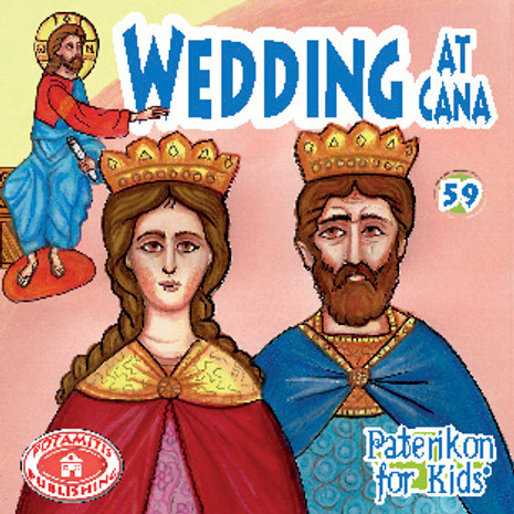 Wedding at Cana, Paterikon for Kids #59