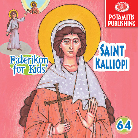 Saint Kalliopi, Paterikon for Kids 64 (PB-SAKAPO)