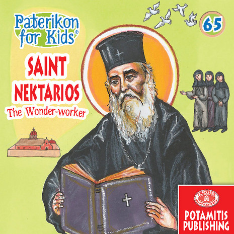 Saint Nectarios of Aegina, Paterikon for Kids 65 (PB-SNAEPO)