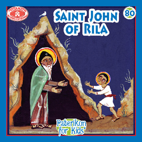 Saint John of Rila, Paterikon for Kids 80 (PB-SJRIPO)