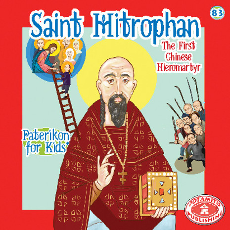 Saint Mitrophan, Paterikon for Kids 83 (PB-STMIPO)
