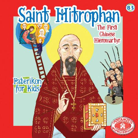 Saint Mitrophan, Paterikon for Kids 83 (PB-STMIPO)