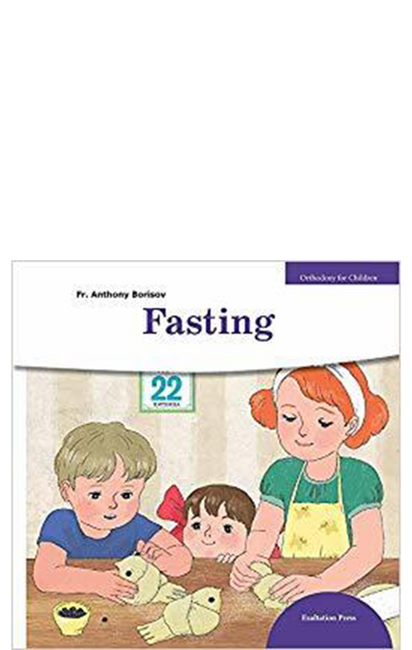 Fasting (Orthodoxy for Children)