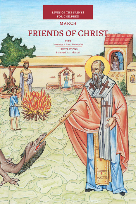 Friends of Christ - March, Lives of the Saints for Children