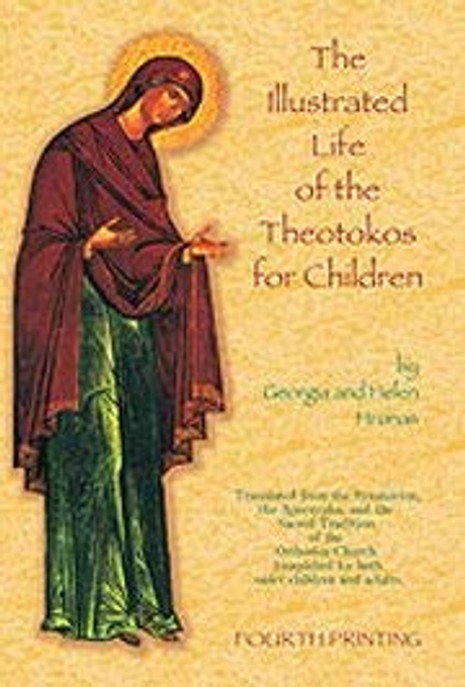 The illustrated life of the Theotokos for children