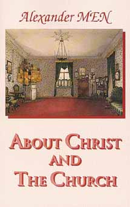 About Christ and the Church