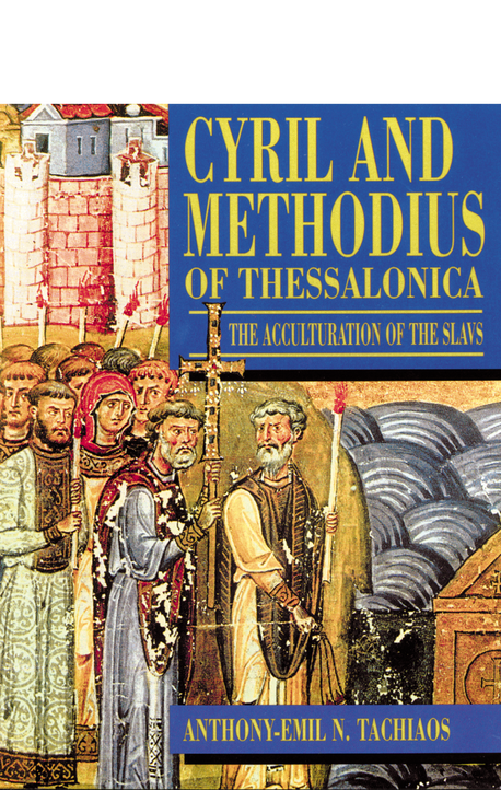Cyril and Methodius of Thessalonica