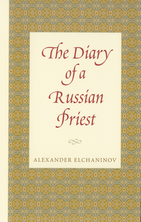 Diary of a Russian Priest, The