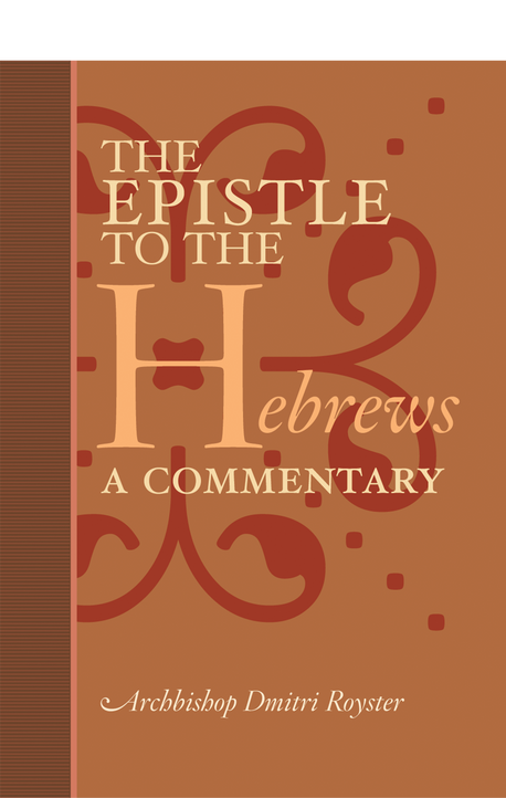 Epistle to the Hebrews: A Commentary, The
