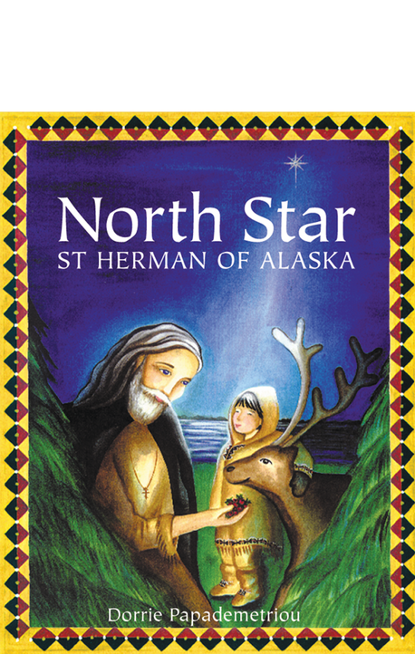 North Star: St Herman of Alaska [hardcover]