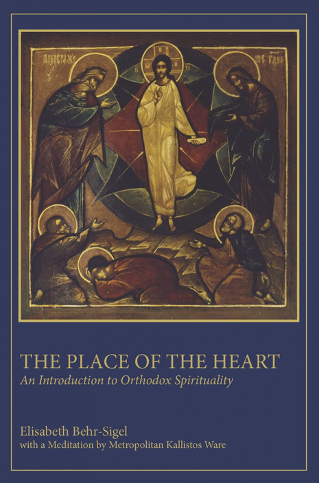 Place of the Heart, The