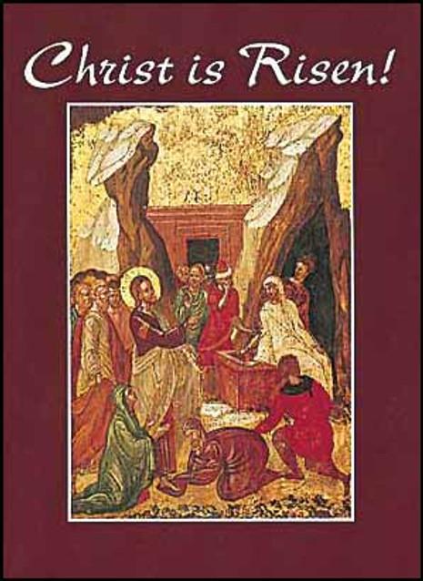 "K-58 Pascha Cards: ""Raizing of Lazarus"""