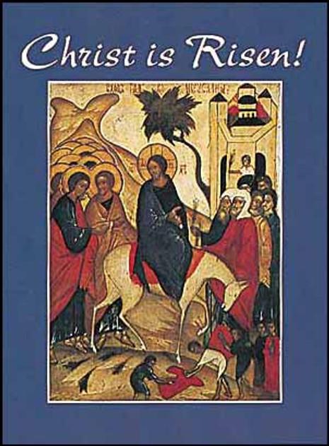 """K-57 Pascha Cards: """"Entry into Jerusalem"""""""