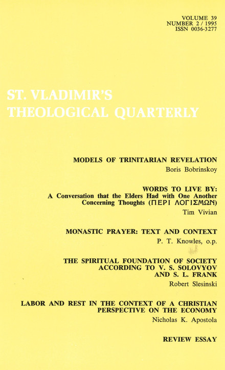 St Vladimir's Theological Quarterly, vol. 39, no. 2 (1995)