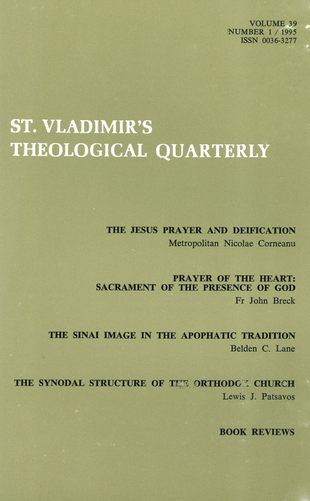 St Vladimir's Theological Quarterly, vol. 39, no. 1 (1995)
