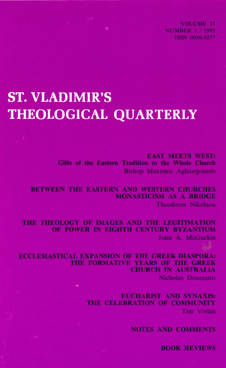 St Vladimir's Theological Quarterly, vol. 37, no. 1 (1993)