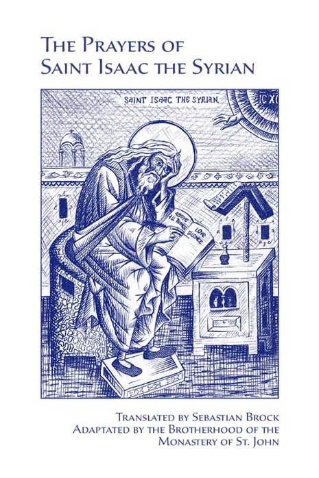 Prayers of St. Isaac the Syrian