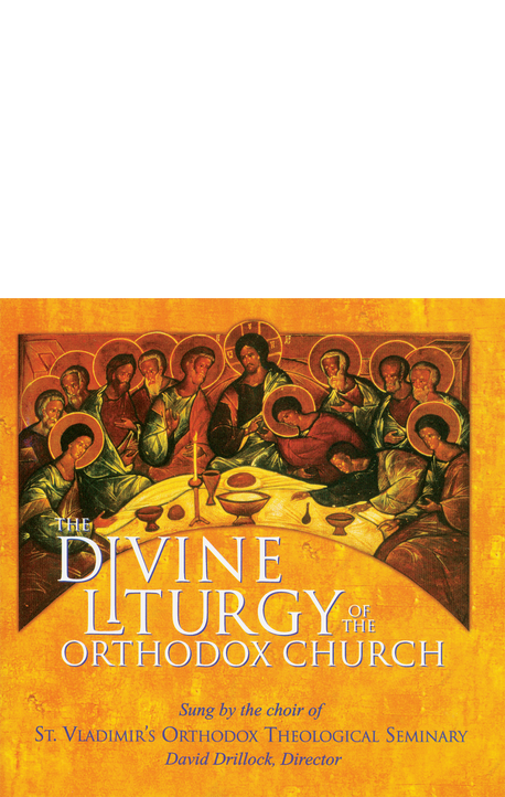 Divine Liturgy of the Orthodox Church [CD]