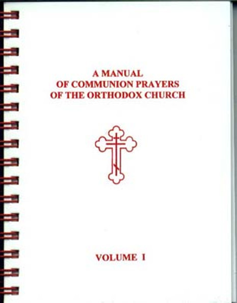 Manual of Communion Prayers, A, vol. I [spiral-bound]