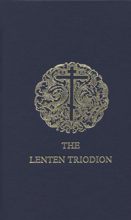 Lenten Triodion, The [hardcover]