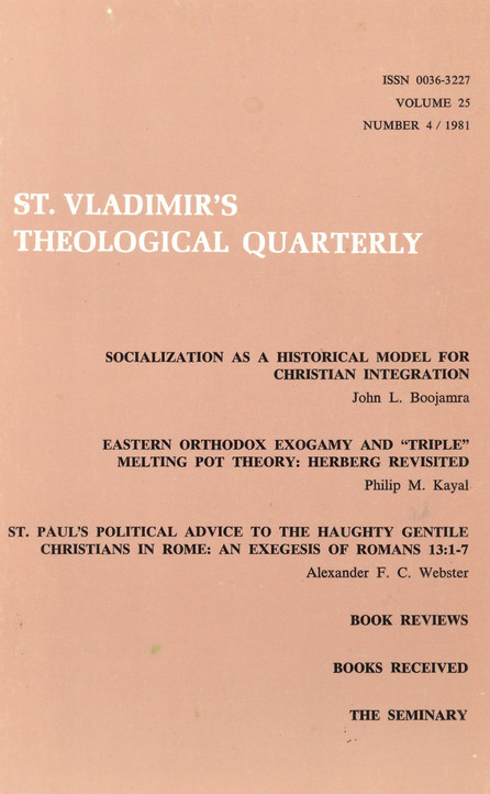 St Vladimir's Theological Quarterly, vol. 25, no. 4 (1981)