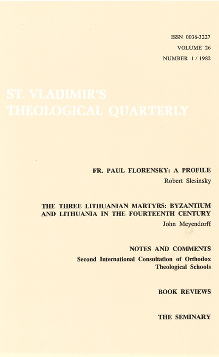 St Vladimir's Theological Quarterly, vol. 26, no. 1 (1982)