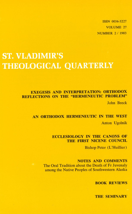 St Vladimir's Theological Quarterly, vol. 27, no. 2 (1983)