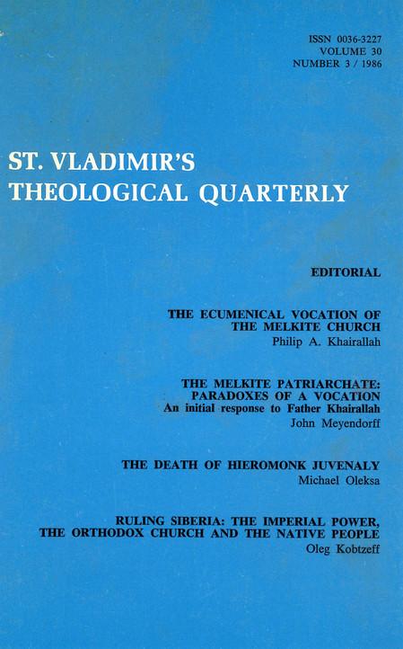 St Vladimir's Theological Quarterly, vol. 30, no. 3 (1986)