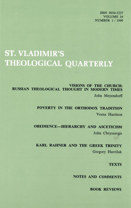 St Vladimir's Theological Quarterly, vol. 34, no. 1 (1990)