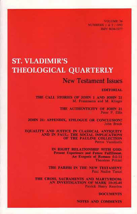 St Vladimir's Theological Quarterly, vol. 36, no. 1-2 (1992)