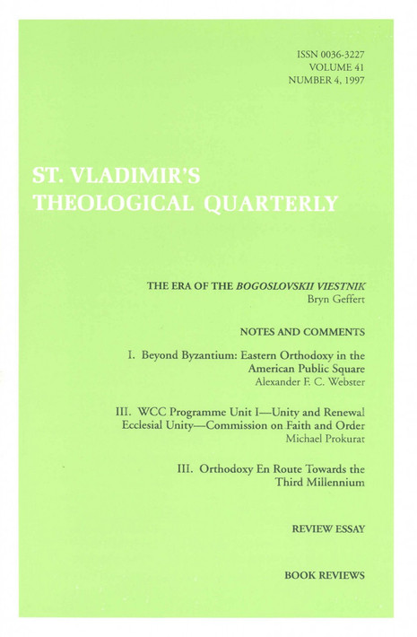 St Vladimir's Theological Quarterly, vol. 41, no. 4 (1997)