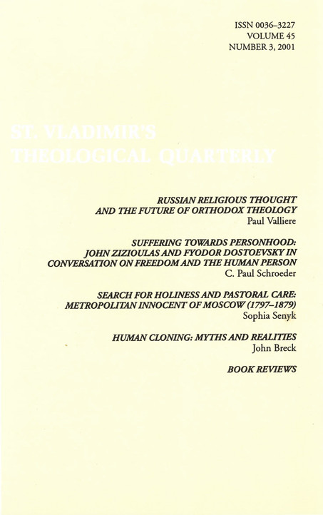 St Vladimir's Theological Quarterly, vol. 45, no. 3 (2001)