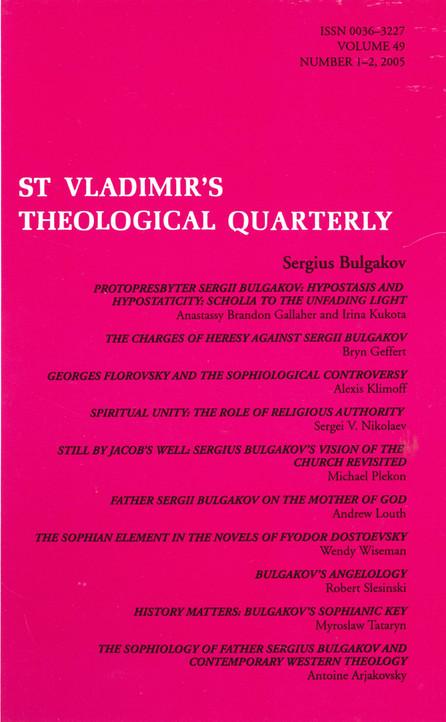 St Vladimir's Theological Quarterly, vol. 49, no. 1-2 (2005)