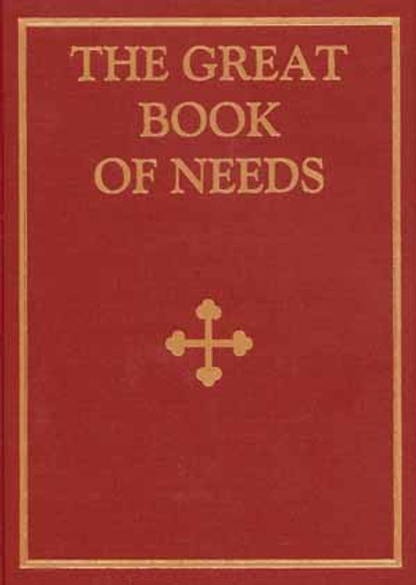 Great Book of Needs, The, vol. IV [hardcover]