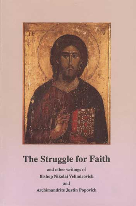 A Treasury of Serbian Orthodox Spirituality, Volume IV: The Struggle for Faith