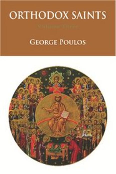 Orthodox Saints, Volume 3; July-September