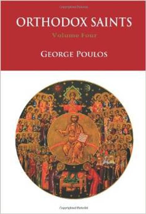 Orthodox Saints, Volume 4: October-December