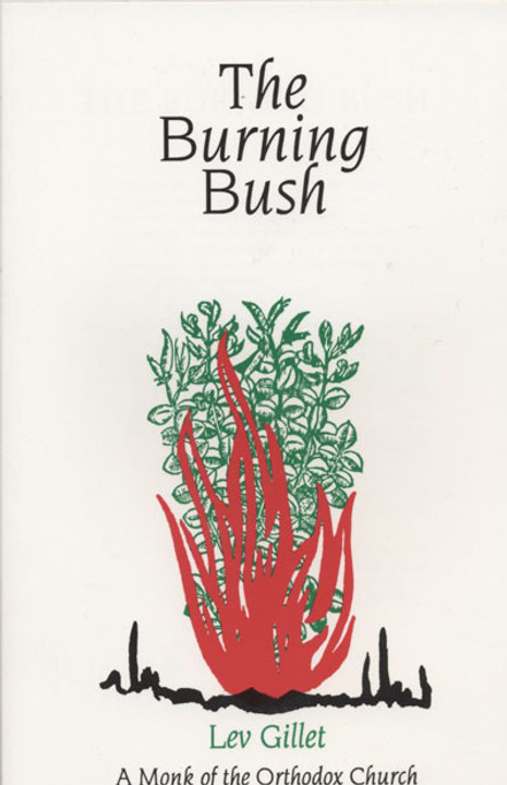 Burning Bush, The