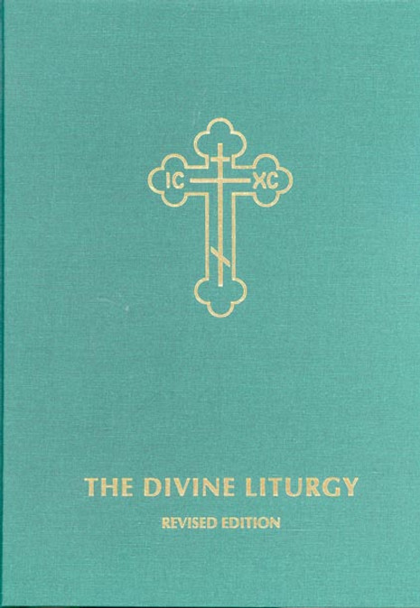 Divine Liturgy, The [hardcover] (music book)
