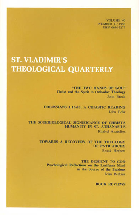 St Vladimir's Theological Quarterly, vol. 40, no. 4 (1996)