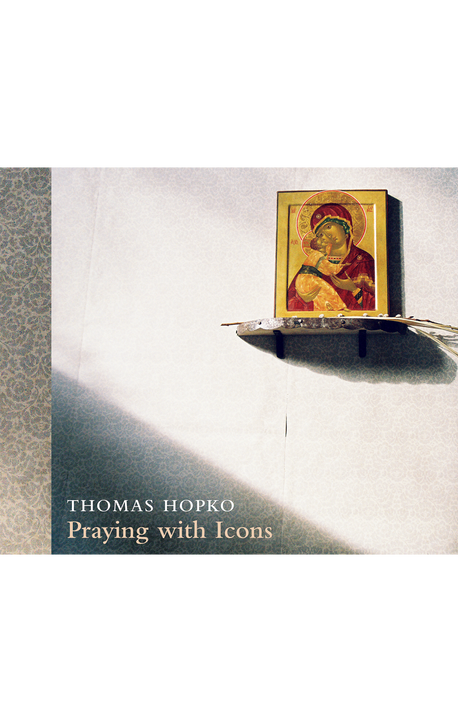 Praying With Icons [audio CD]
