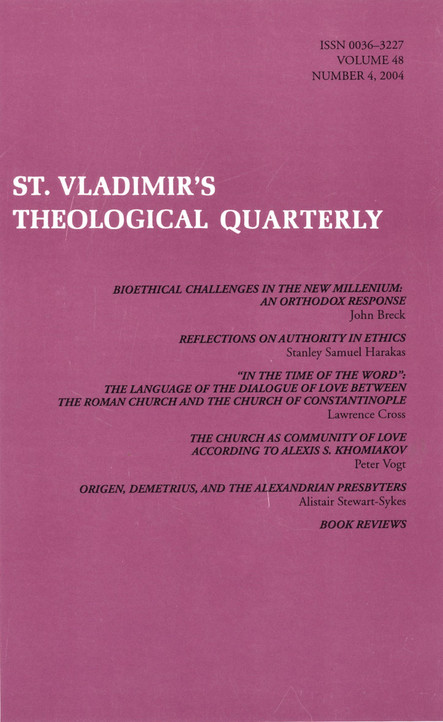 St. Vladimir's Theological Quarterly, vol. 48 , no. 4 (2004)